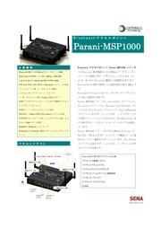 Parani-MSP1000 表紙画像