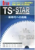 チップソー 「TS-STAR(ツインSスター)」