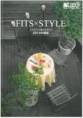 Fits×Style エクステリア 総合カタログプレゼント