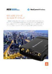 NTC-6200パンフレット 表紙画像