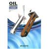 浮上油回収装置オイルスキマー(手のひらサイズのコンパクトタイプ!).jpg