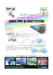 【工場内改善機器】ニコパイプ&ジョイント リーフレット 表紙画像