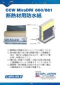 断熱材用防水紙『ミラドライ』