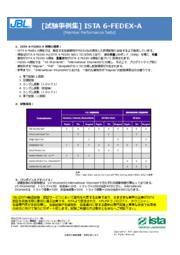 ISTA 6 FEDEX-A  Member Performance Tests 表紙画像