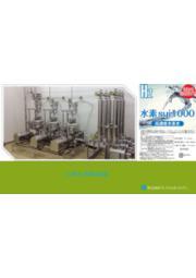 株式会社ナノジェットジャパン 「水素水」事業の提案 表紙画像