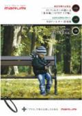 マルミ フィルター&フォト・デジタルアクセサリー 総合カタログ