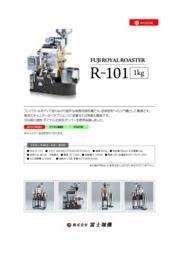 株式会社富士珈機 ROASTER 製品カタログ 表紙画像