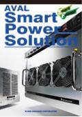 スマートパワーシリーズ 総合カタログ 2014