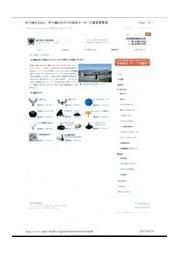 三星産業貿易株式会社 会社案内 表紙画像