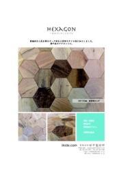 ヘキサゴンウッドタイル カタログ 表紙画像
