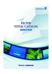 ゼット工業株式会社 フィルター製品総合カタログ 表紙画像