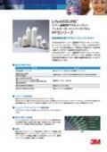 LifeASSURE(TM) エアー滅菌用PTFEメンブレンフィルターカートリッジ/カプセル PFSシリーズ 表紙画像