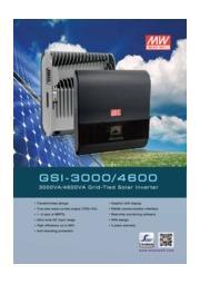 GSI-3000/4600 ソーラー 太陽パネル インバーター Meanwell  電源カタログ 表紙画像