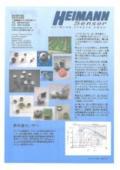 ハイマンセンサー製品 赤外線センサー/サーモパイルセンサー 他