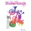 shakehands_vol3_印刷用.jpg