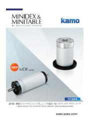『MINIDEX&MINITABLE』エアインデックスカタログ 表紙画像