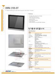AAEON 19インチSXGA産業用タッチパネルPC【OMNI-3195】 表紙画像