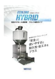 発泡スチロール減容機『ECOLOBO HYBRID』 表紙画像