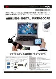 WM461PCTV 表紙画像