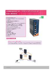 【24VDCにも対応/管理機能付きPoEスイッチ】IPS-3082GC-AT/IPS-3082GC-24V 表紙画像