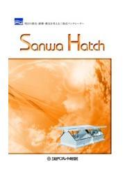 「Sanwa ハッチ」の総合カタログ 表紙画像