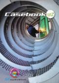 実例写真集『Casebook No.7』