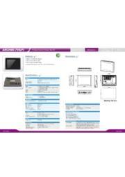 ARCHMI-717(P) 製品カタログ 表紙画像