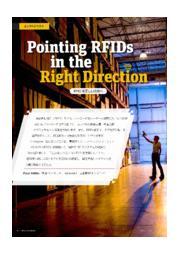 RFID を正しい方向へ 表紙画像