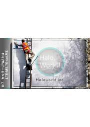 【資料】セルラーLPWAとは 表紙画像