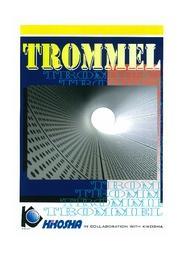 回転式選別機 トロンメル 製品カタログ 表紙画像