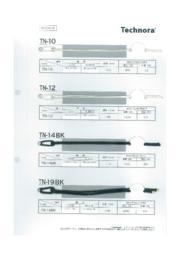 【製品カタログ】「テクノーラ」を使用した繊維ワイヤー 表紙画像