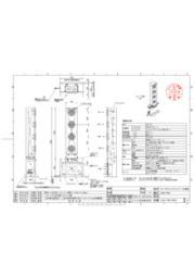 ポータブルエアシャワー 1列タイプ「KAS-P04」仕様図 表紙画像