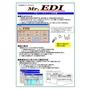 量販向けASNデータ生成システム『Mr.EDI』 表紙画像