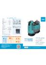 ロボット型床洗浄機『T7AMR』 表紙画像