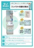 コンパクト洗面化粧台 表紙画像