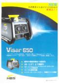 携帯型アークスタッド溶接機ヴィザール650(Visar650) 表紙画像