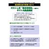 No2トレーサーガスを用いたダクト内風量測定.jpg