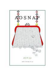 マグネットホック『AOSNAP』製品カタログ 表紙画像