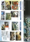 エンジンの再生と修理サービス 表紙画像