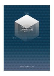 巴商会 横浜研究所(レンタルラボ・受託実験) 表紙画像