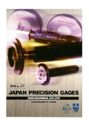 JAPAN PRECISION GAGES 表紙画像
