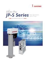 サーボプレス JP-S:蛇の目ミシン工業 表紙画像