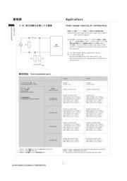 サージアブソーバ 使用例 ~三菱マテリアルのサージアブソーバの使用例を解説!~ 表紙画像