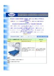 ハンドブレーキ台車(ドラム式)/品番 M623KN150-EY-BLUE 表紙画像
