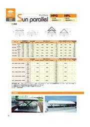 サンパラレル「HPQ・HPL」 表紙画像