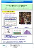 InduSoft Web Studio 用途別(バッチ組立加工ライン) 表紙画像