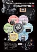 HTC DURATIQ5 表紙画像