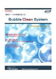 洗浄技術『Bubble Clean System』 表紙画像