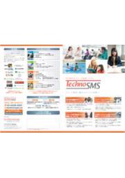 スクール管理システム『TechnoSMS』カタログ 表紙画像