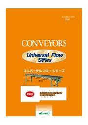 駆動コンベア ユニバーサル NRライブローラフローシリーズ  表紙画像